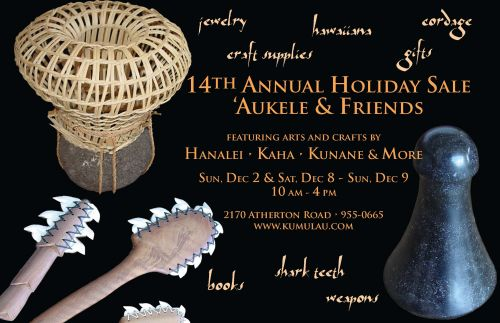 14th Annual Holiday Sale, ʻAukele and Friends 2012
